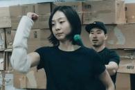 '마녀' 액션신 이렇게 탄생했다…액션 탄생기 공개