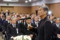 (영상) 장사익, 김종필 전 총리 영결식서 조가 불러