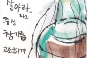 [그 책속 이미지] '손 그림 편지' 한 장의 따뜻함