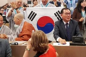 한국의 산사 7곳 모두 세계유산 등재된 배경은