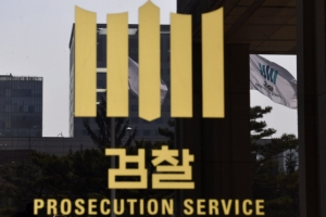 검찰 '삼성노조 와해' 관여 전직 장관 보좌관 구속기소…고용노동부 압수수색도