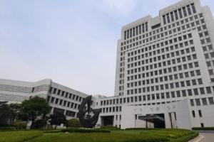 대법, 퇴임하는 헌법재판관 후보로 7명 추천