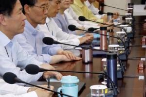 [포토] '텀블러나 머그잔 사용' 달라진 청와대 회의 풍경