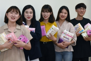 [단독] 생리대 착한 기부…'5분의 1'의 기적