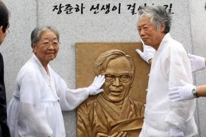 '故 장준하 선생 평생의 동지' 부인 김희숙 여사 별세