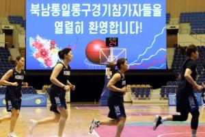 [서울포토] 평양 류경정주영체육관에서 훈련하는 선수단