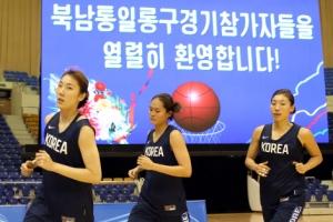 [서울포토] 구슬땀 흘리며 훈련에 매진하는 여자 농구 선수단