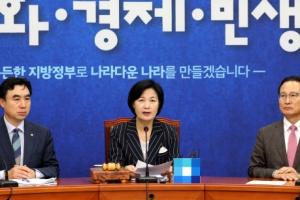 민주당, 논란 끝에 여성최고위원 폐지 이틀 만에 부활