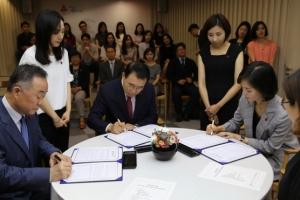 굿네이버스, 위기가정 재기지원사업 업무 협약 체결