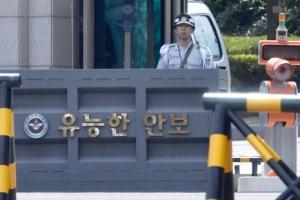 [단독]기무사 세월호 TF 60여명 대부분 현직…장성도 포함