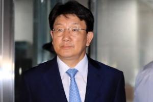 '인사청탁' 권성동 의원 구속영장 기각