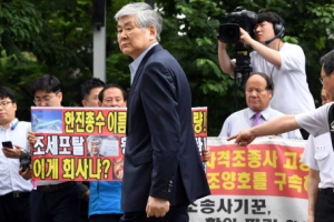 [서울포토] '묵묵부답' 법원 들어서는 조양호 회장