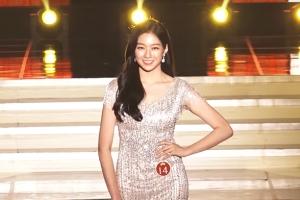 (영상) 미스코리아 진 김수민, 수영복 퍼레이드 하이라이트