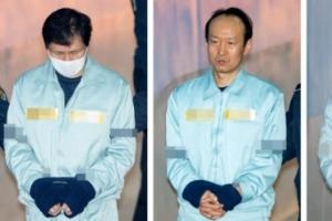 """이재만·안봉근 실형, 정호성 집유…""""뇌물 아닌 국고손실"""""""