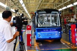 운전대 없이 좌석만… 中, 세계 첫 '레벨 4' 자동운행버스 시판