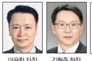 국세청 차장 이은항… 서울청장 김현준·부산청장 김대지