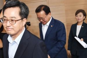 [서울포토]종합부동산세 개편