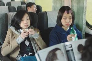 영화 '마녀'…'귀공자와의 첫 만남' 본편 영상 최초 공개