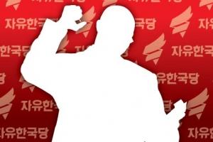 [씨줄날줄] 비상대책위원장/김성곤 논설위원