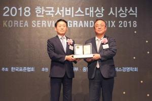 [비즈+] 롯데건설 17년 연속 서비스 대상