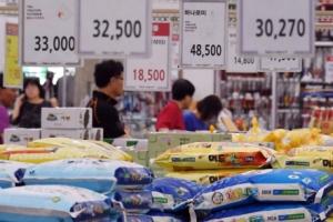 쌀값 고공행진
