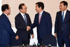 여야 원내대표 회동…국회 원구성 협상 최종타결 시도