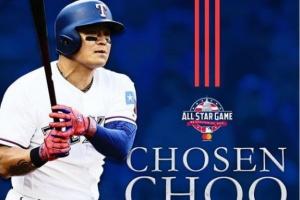 [MLB] 47G 연속 출루·올스타 선발  '신수 좋은 날'