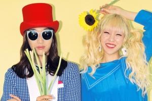 """[인터뷰] 새 앨범 발매 신현희와김루트 """"일상 속 파라다이스, 긍정의 힘 담았어요"""""""