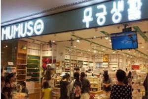 <김규환 기자의 차이나 스코프> 짝퉁 상품도 모자라 짝퉁 매장까지 낸 중국 기업들