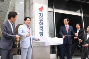 '특활비 폐지' 주장 1명도 없는 112석 한국당