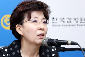 """한국감정원 """"하반기 집값 하향 안정, 폭락·폭등은 없을 것"""""""