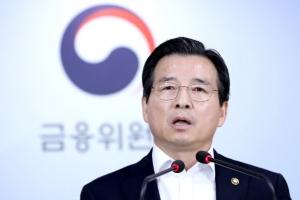 """증선위 """"삼바 고의 공시누락""""…지배력 변경은 판단 보류"""