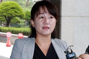 '대법원에 반기 든 판사 징계추진' 수사…재판도 개입했나