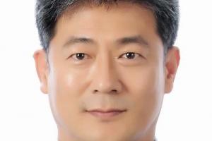 [금요 포커스] 청와대 '검·경 수사권 조정안' 유감/이경렬 성균관대 법학전문대학원…