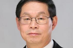 경총 신임 부회장에 김용근 車산업협회장