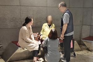 12년 노숙 끝에 가족 만난 신촌역 '꽃분이 아줌마'