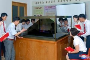 [포토] 북한이 제작한 '3차원영상가상현시기'