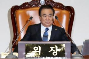 [포토] 이주영 부의장 당선 인사 지켜보는 문희상 국회의장