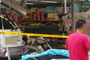 마트로 차량 돌진해 8명 사상낸 70대, 운전 당시 만취