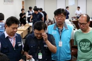 [포토] 내년 최저임금 '8350원'…침통한 근로자위원들