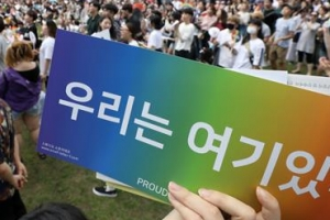 '성소수자 축제' 서울퀴어퍼레이드 시작…오후에 도심 행진