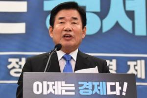 친문 김진표 출사표… 불붙은 민주 당권경쟁