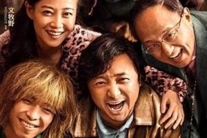 [특파원 생생 리포트] 실화 영화로 고발한 '의료현실'…대륙을 울리다