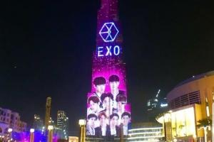 세계 최고층 빌딩 외벽 엑소 LED 쇼로 대변신