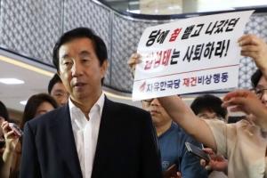 의총 충돌피한 한국당, 내일 비대위원장 선출…김병준 유력 관측