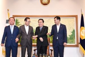 [서울포토] 자유한국당 김성태 원내대표는 어디에?