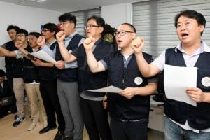 """편의점주들 동맹휴업·심야할증 유보…""""최저임금 차등 적용해야"""""""