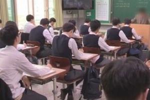 고대가요 '구지가' 가르쳤다가 성희롱 징계받은 교사