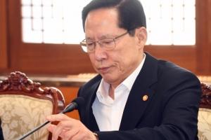 [서울포토] 국가테러대책위 참석한 송영무 국방장관