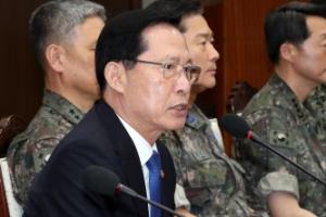 """송영무 """"지휘관들에 계엄문건 확인후 최단시간 제출 명령"""""""